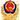油气全产业链电商平台